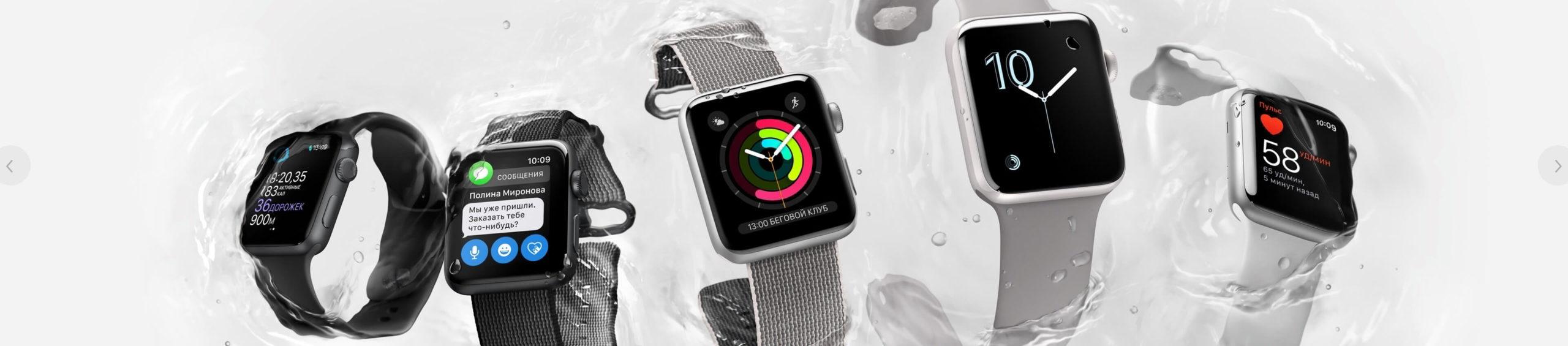 Header-Apple-Watch-Black-Friday